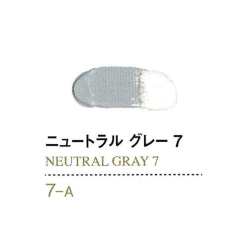 ゴールデンアクリリックス20ml 7ニュートラルグレー7