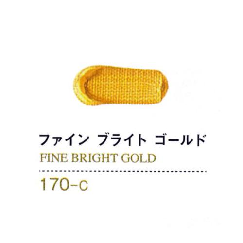 ゴールデンアクリリックス20ml 170ファインブライトゴールド