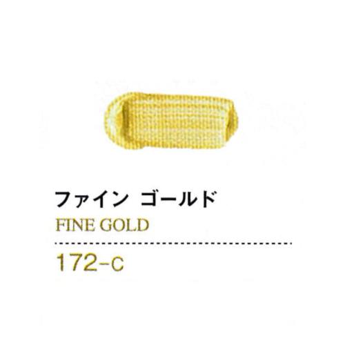 ゴールデンアクリリックス20ml 172ファインゴールド