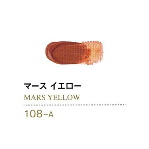 ゴールデンアクリリックス60ml 108マースイエロー