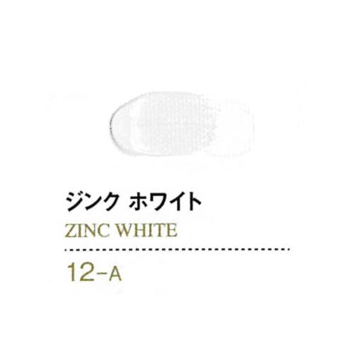 ゴールデンアクリリックス148ml 12ジンクホワイト