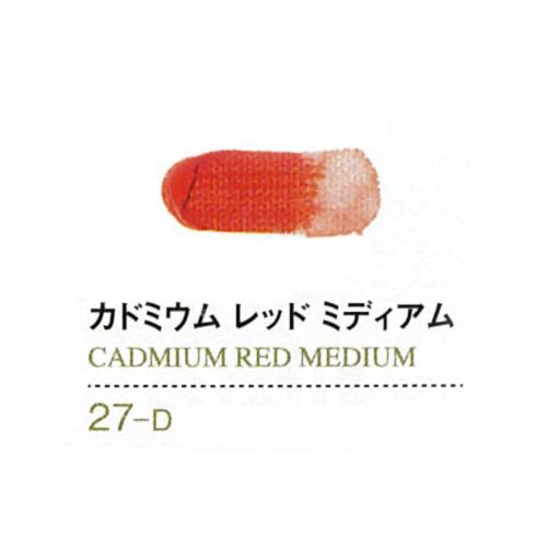 ゴールデンアクリリックス148ml 27カドミウムレッドミディアム