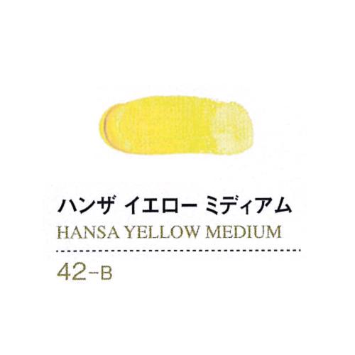 ゴールデンアクリリックス148ml 42ハンザイエローミディアム