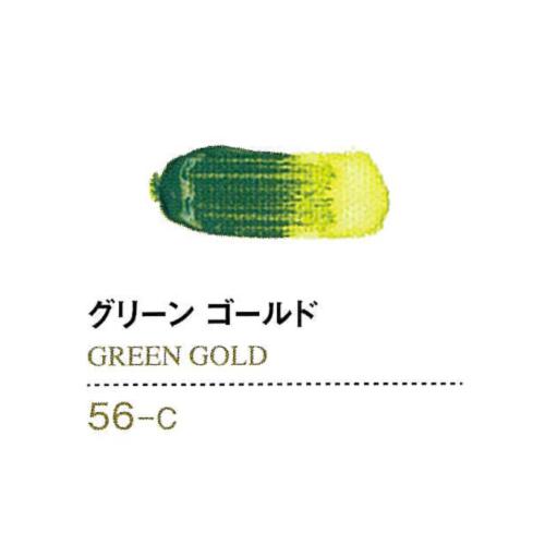 ゴールデンアクリリックス148ml 56グリーンゴールド