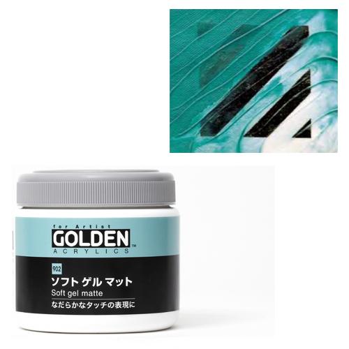 ゴールデン  ソフトゲル[マット]350ml