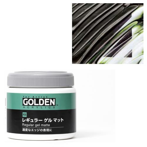 ゴールデン  レギュラーゲル[マット]350ml