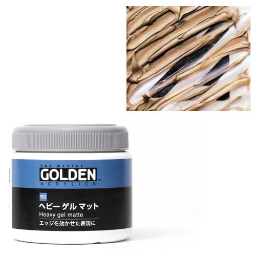 ゴールデン  ヘビーゲル[マット]350ml