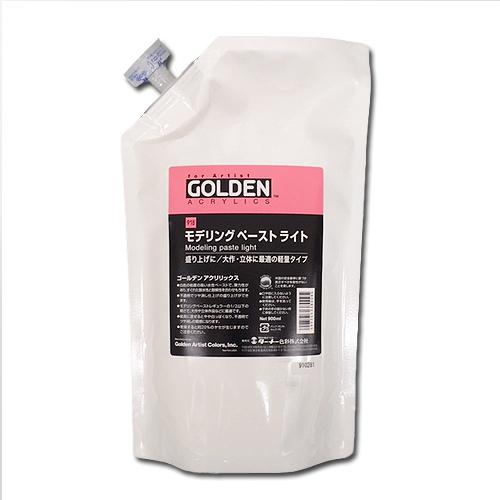 ゴールデン モデリングペースト[ライト]900ml(パック)