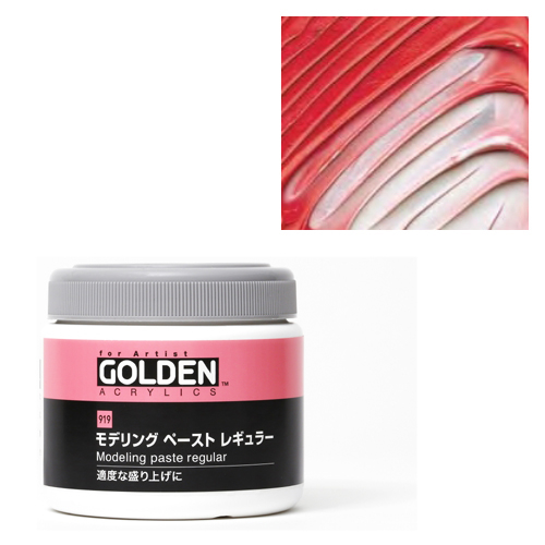 ゴールデン モデリングペースト[レギュラー]350ml