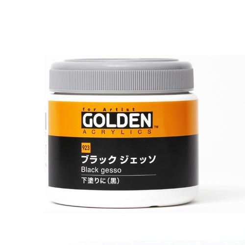 ゴールデン ブラックジェッソ350ml