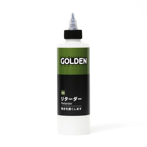 ゴールデン リターダー230ml