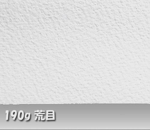 ウォーターフォードホワイト水彩紙190g【荒目】中判:10枚
