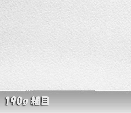 ウォーターフォードホワイト水彩紙190g【細目】中判:10枚