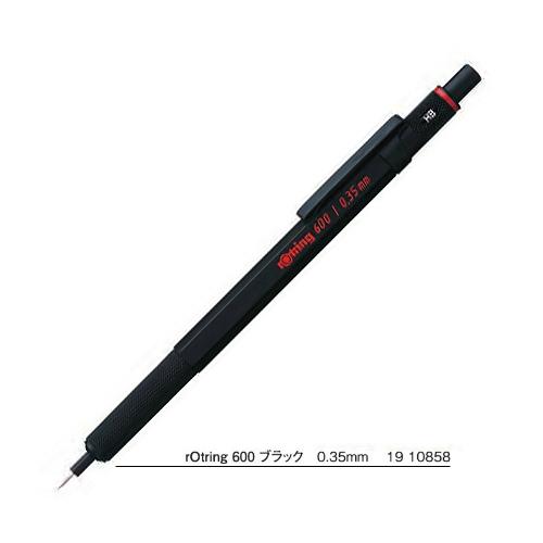 ロットリング メカニカルペンシル600[0.35mm]ブラック