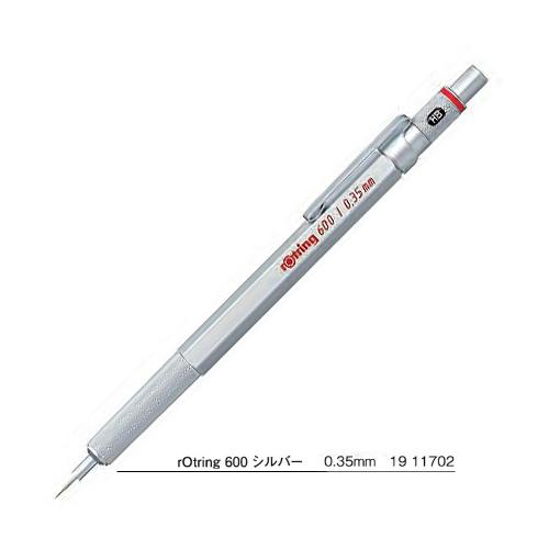 ロットリング メカニカルペンシル600[0.35mm]シルバー