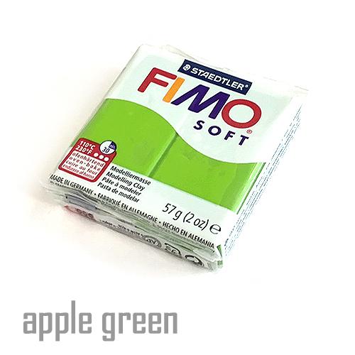 フィモソフト アップルグリーン(8020-50)