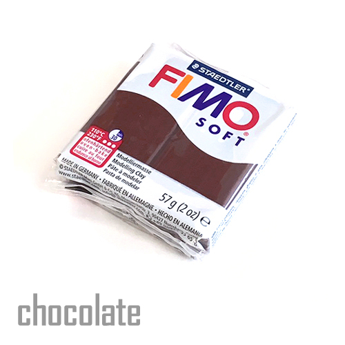 フィモソフト チョコレート(8020-75)
