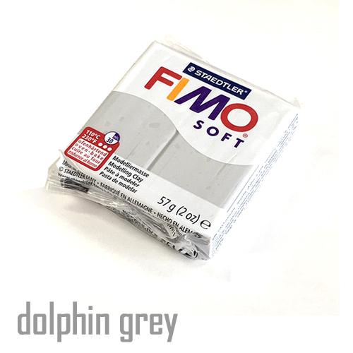 フィモソフト ドルフィングレー(8020-80)