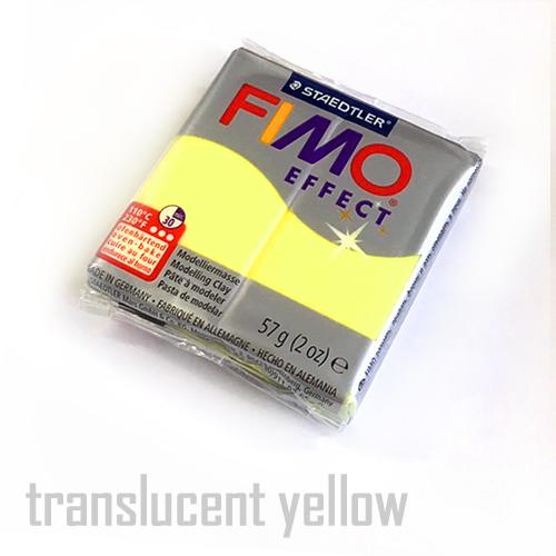 フィモエフェクト 半透明イエロー(8020-104)