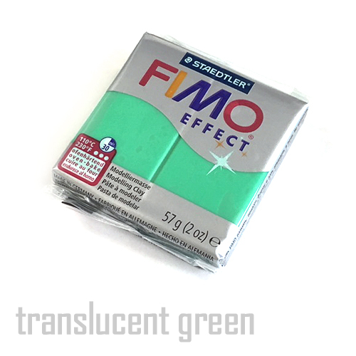 フィモエフェクト 半透明グリーン(8020-504)