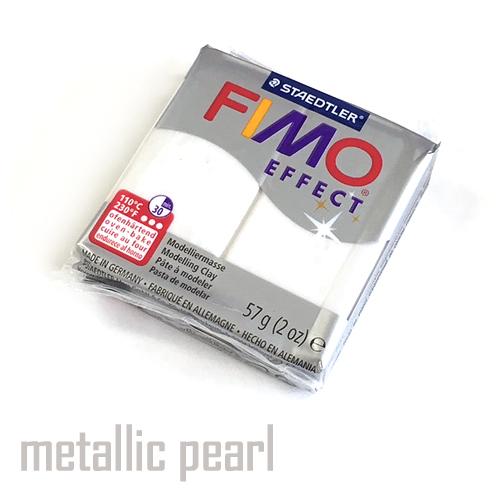 フィモエフェクト メタリックパール(8020-08)