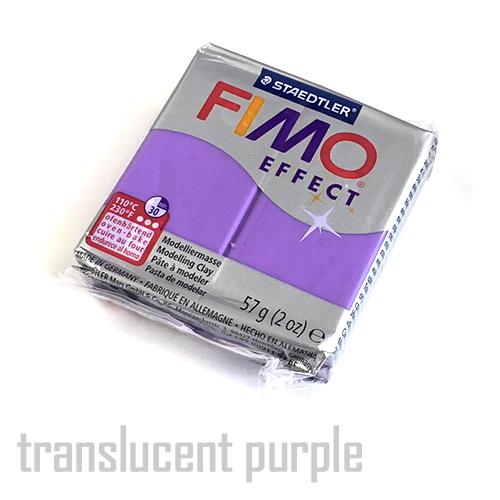 フィモエフェクト 半透明パープル(8020-604)