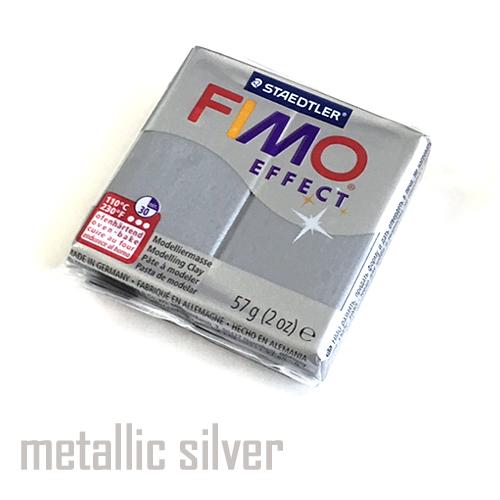 フィモエフェクト メタリックシルバー(8020-81)