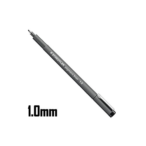 ステッドラー ピグメントライナー 1.0mm