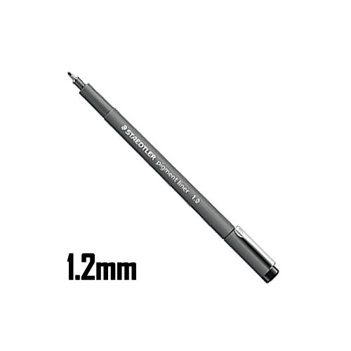 ステッドラー ピグメントライナー 1.2mm