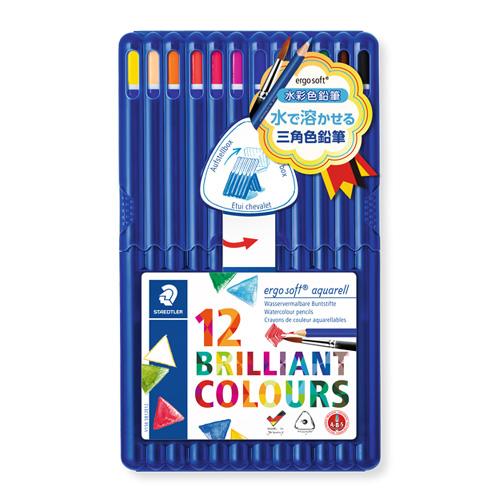 ステッドラー エルゴソフト アクェレル水彩色鉛筆12色セット(156 SB12)