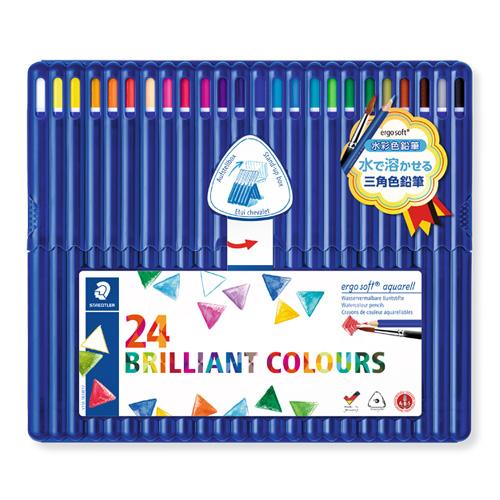 ステッドラー エルゴソフト アクェレル水彩色鉛筆24色セット(156 SB24)