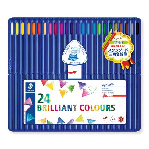 ステッドラー エルゴソフト色鉛筆 24色セット(157 SB24)