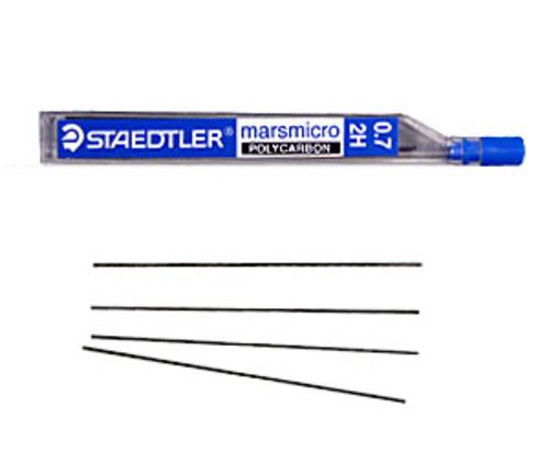 ステッドラー シャープ芯 マルス マイクロカーボン[0.7mm]2H(250 07-2H)