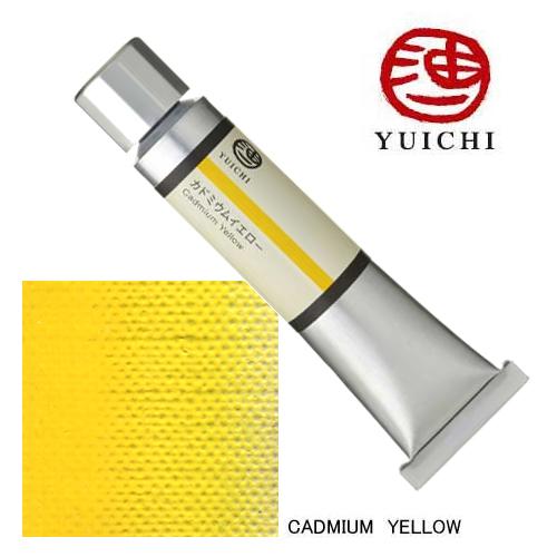 ホルベイン油絵具[油一]20ml カドミウムイエロー(Y012)
