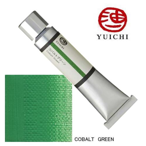 ホルベイン油絵具[油一]20ml コバルトグリーン(Y022)