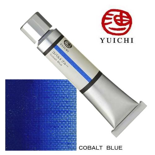 ホルベイン油絵具[油一]20ml コバルトブルー(Y032)