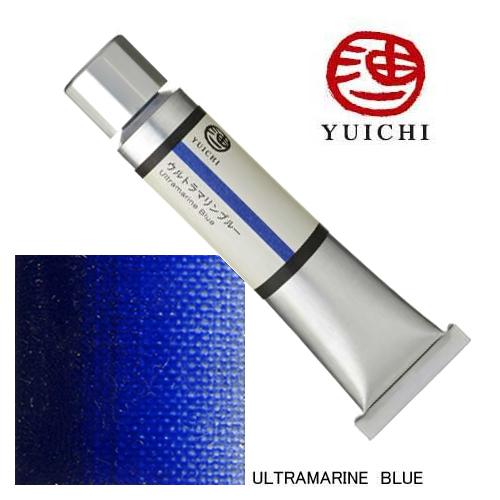 ホルベイン油絵具[油一]20ml ウルトラマリンブルー(Y034)