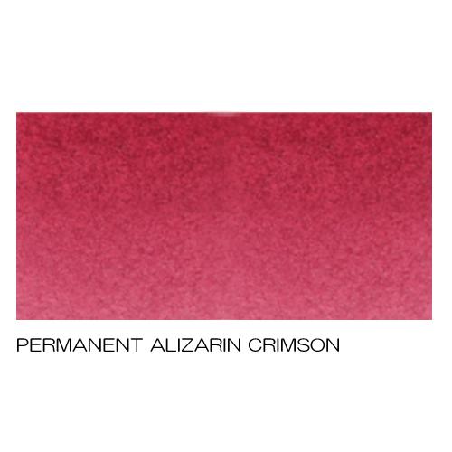ホルベイン アーチストパンカラー PN501パーマネントアリザリンクリムソン