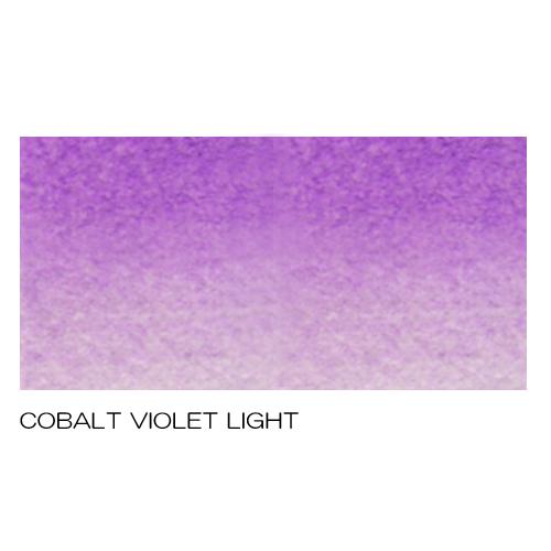 ホルベイン アーチストパンカラー PN581コバルトバイオレットライト