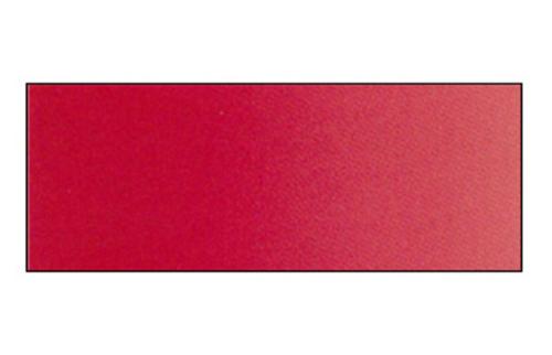 ホルベイン 透明水彩2号(5ml) W005キナクリドンレッド