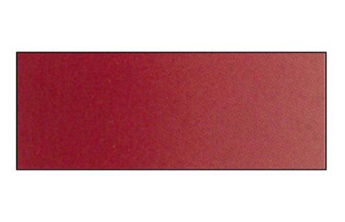 ホルベイン 透明水彩2号(5ml) W006ピロールルビン