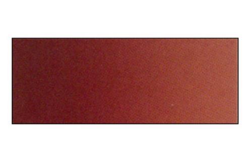 ホルベイン 透明水彩2号(5ml) W008ペリレンマルーン