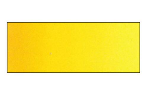 ホルベイン 透明水彩2号(5ml) W050イミダゾロンイエロー