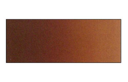ホルベイン 透明水彩2号(5ml) W141イミダゾロンブラウン