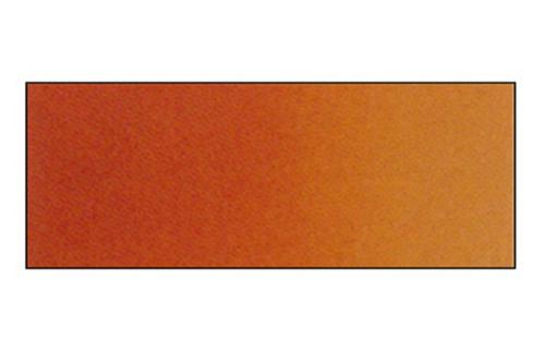 ホルベイン 透明水彩2号(5ml) W142キナクリドンゴールド