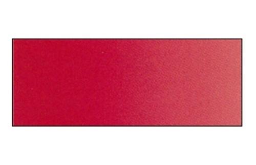 ホルベイン 透明水彩5号(15ml) W205キナクリドンレッド