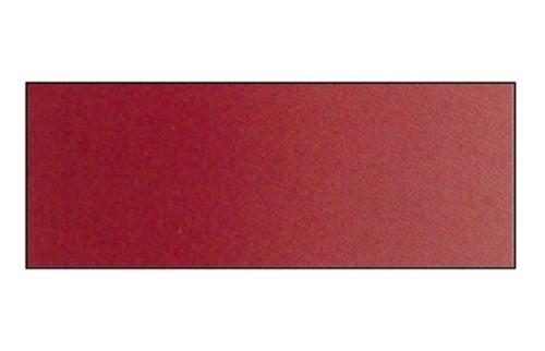 ホルベイン 透明水彩5号(15ml) W206ピロールルビン