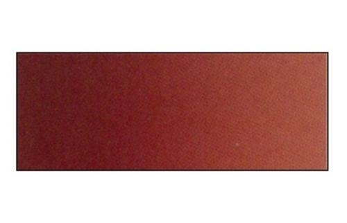 ホルベイン 透明水彩5号(15ml) W208ペリレンマルーン