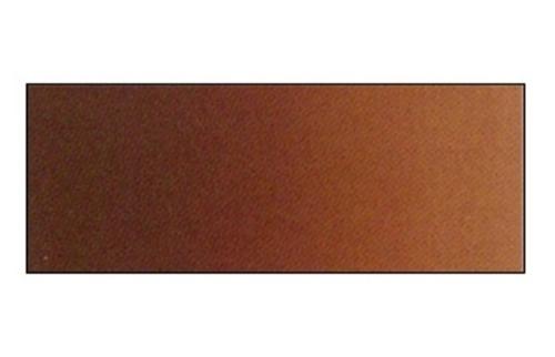 ホルベイン 透明水彩5号(15ml) W341イミダゾロンブラウン