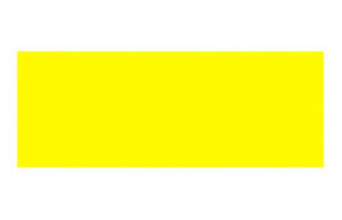 ホルベイン ガッシュ水彩5号(15ml) G652プライマリーイエロー